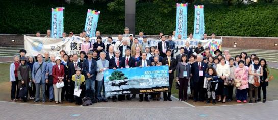 Peace Walk | Nagasaki Global Citizens's Assembly for the Elimination of Global Weapons