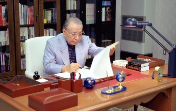 Photo: SGI President Daisaku Ikeda. Credit: Seikyo Shimbun